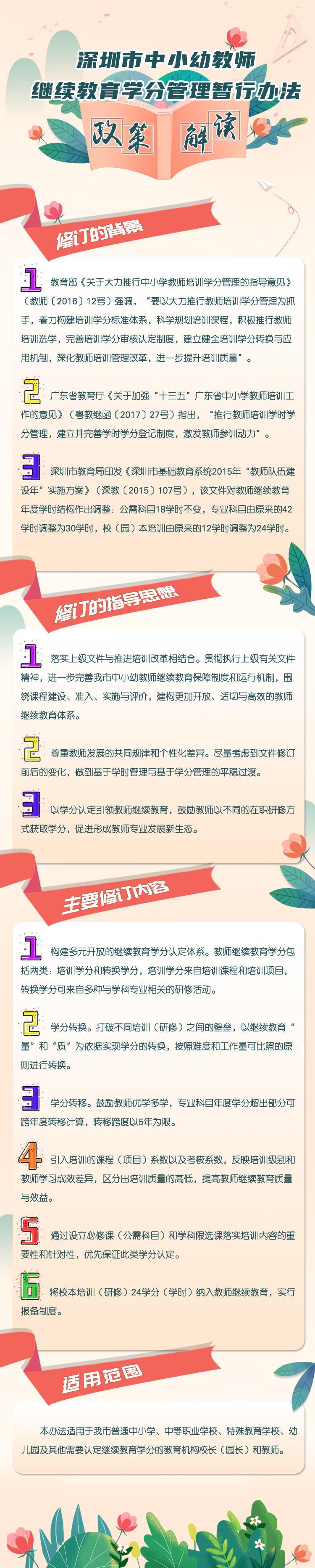 1(3).jpg